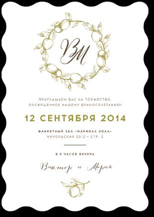 Абрикосы - свадебное приглашение