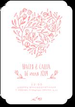 Вишнёвый сад - свадебное приглашение №2