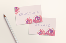 Розовые сны - посадочная карта