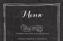 Thumb related products menu close up 680%d1%85440