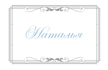 Thumb related products place card 420
