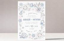 Цветочный венок - свадебное приглашение