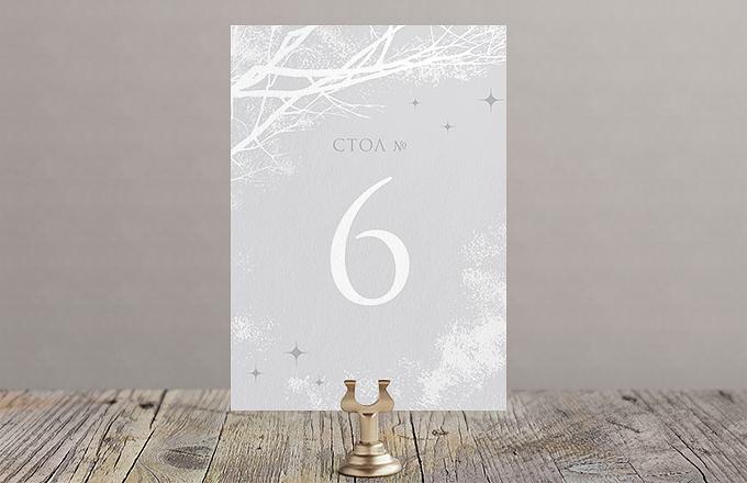 Зимняя сказка - номер стола