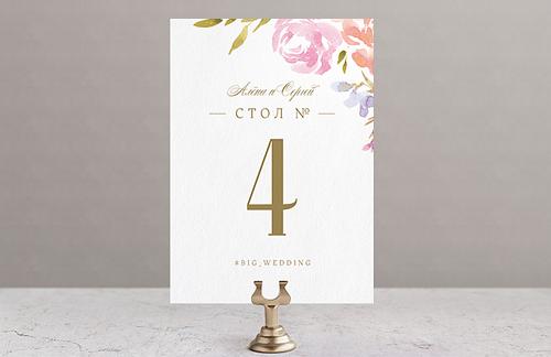 Акварельные цветы - номер стола