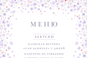 Mini menu 2