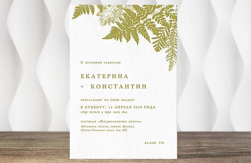 Папоротник - свадебное приглашение