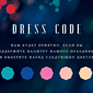 Mini square dress code close up  2