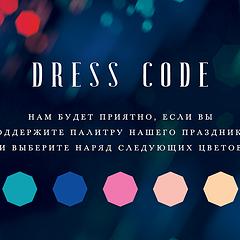 Thumb dress code close up  2