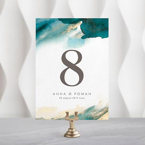 Пятый океан - номер стола
