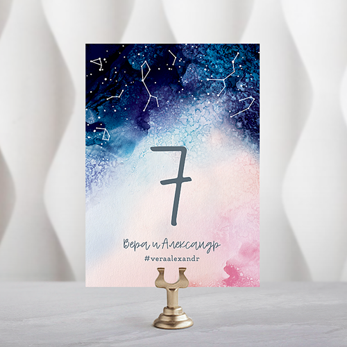 Созвездие любви - номер стола