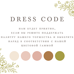 Thumb dress code close up
