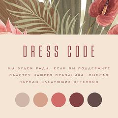 Thumb dress code close up