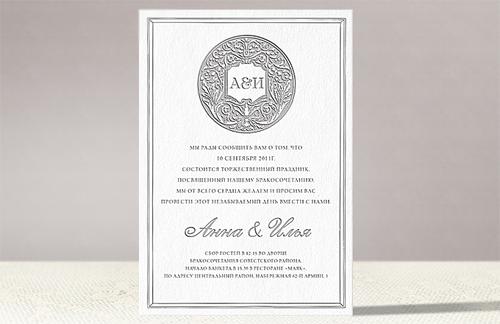 Фамильный герб - свадебное приглашение